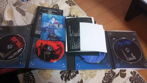 空の境界 未来福音 限定版Blu-ray