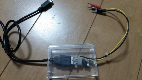 5V電源を作る