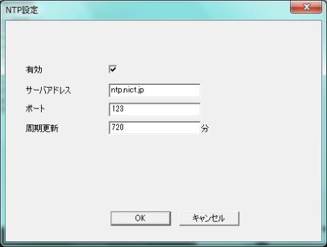 IPカメラ操作設定