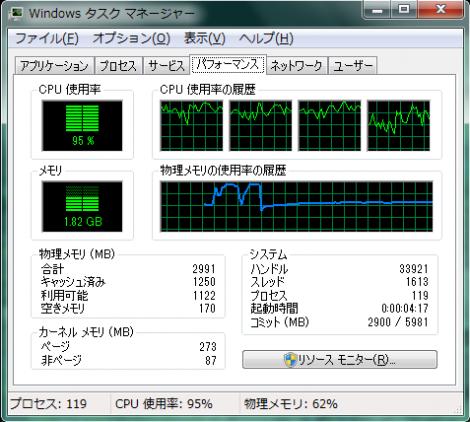 4K動画再生