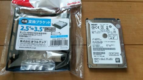 システムディスク