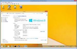 Windows8.1 Upgrade