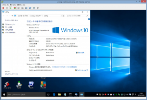 Windows10 Upgrade