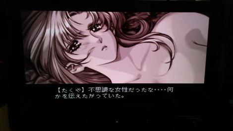 この世の果てで恋を唄う少女YU-NO SS版