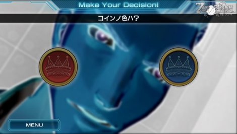 Zero Escape 刻のジレンマ
