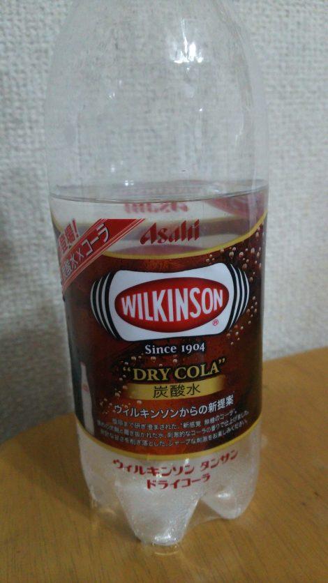 ウィルキンソン DRY COLA